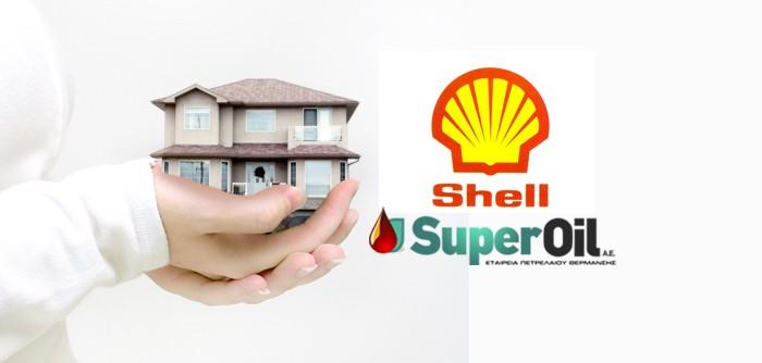 Πετρέλαιο Θέρμανσης με ποιότητα Shell